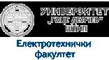 Електротехнички факултет